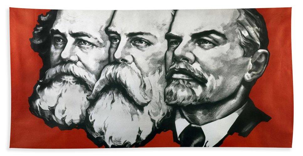 Rus-Sovyet marksizmi ve diyalektik materyalizm